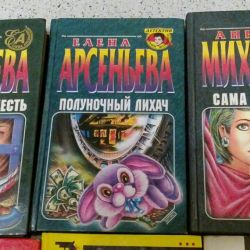 Books Detectives