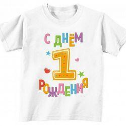Μπλουζάκι 1 έτος