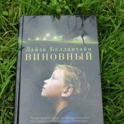 L. Balantine 'The Innocent' kitabı