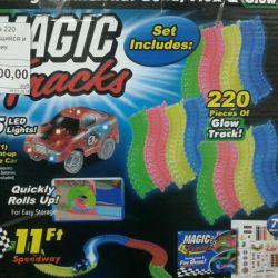 Magic Track 220 Λεπτομέρειες