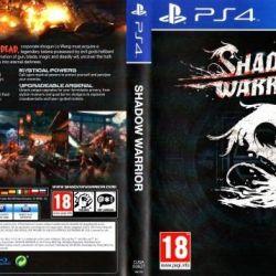 Σκιώδης πολεμιστής (rus) για το PS4