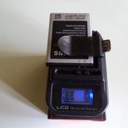 Зарядное устройство универсальное (Лягушка)