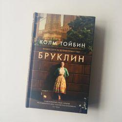 Brooklyn - the book of Colma Toybin