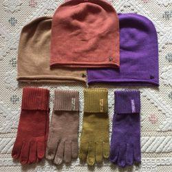 Capace și mănuși