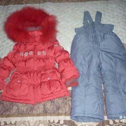 Εταιρεία Winter Kit