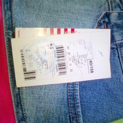Φούστα Gloria Jeans