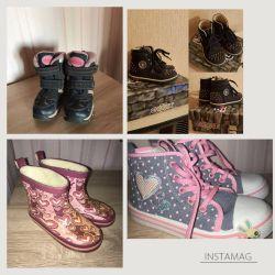 Shoes for girl Kapika, Tiflani, Choosy