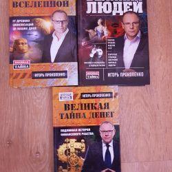 Igor Prokopenko'nun kitapları