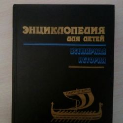 Enciclopedia istoriei lumii
