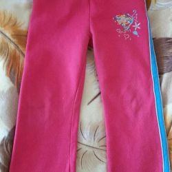 Warm sports pants