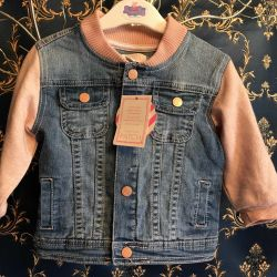 Cool Pinskin Patch Jeans (USA)