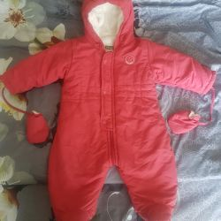 Overalls warm Flexi for 9 months