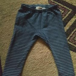 Trousers zara