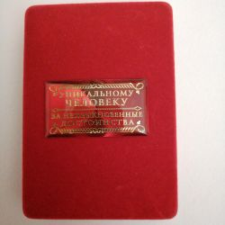Order Gift Medals