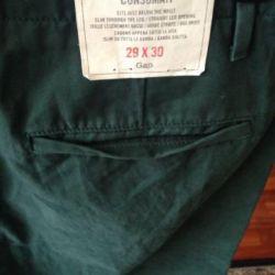 I will sell trousers slacks man's new Gap