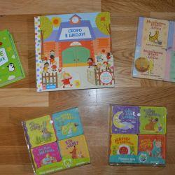 Βιβλία για παιδιά ed. Έξυπνο