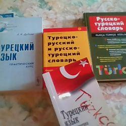 Turkish Learning Kit