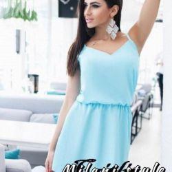 Φόρεμα, νέα φόρεμα