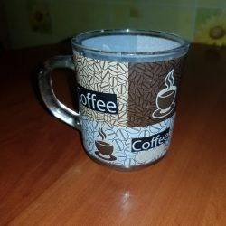 Cup mug for coffee.