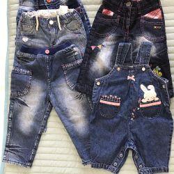 Children's jeans 👖