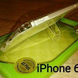 IPhone Kapakları