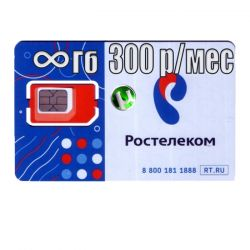 Sınırsız Tarife Rostelecom Supersymka XXL_300