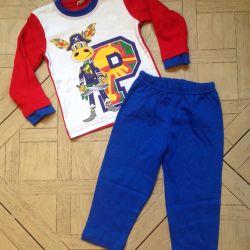Νέα πιτζάμες για 1 και 1