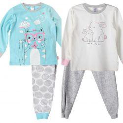 Pijama yeni