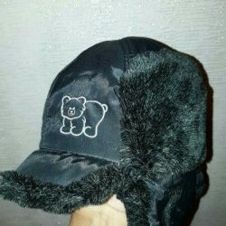 Pălărie pentru copii de iarnă