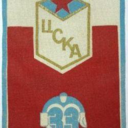 Vympel HC CSKA 33 Πρωτάθλημα της ΕΣΣΔ 1978-79