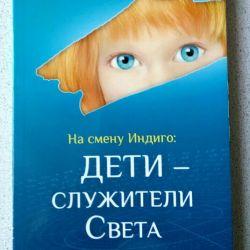 "Noua carte ""Schimbare la indigo"""