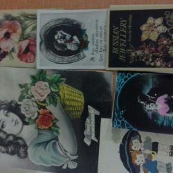Cărți poștale, reviste
