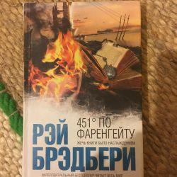 Book, Ray Bradbury