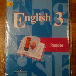 English language allowance