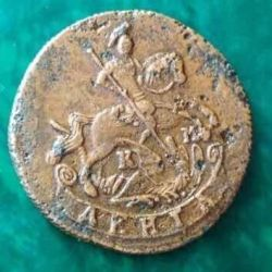 деньга 1788 г