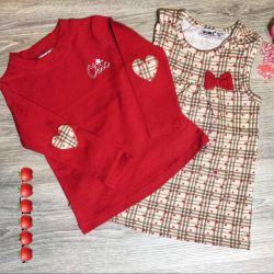 Wholesale baby stuff