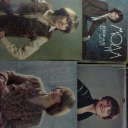 Fotografii vechi, ziare, reviste și cărți