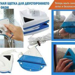 Μαγνητική βούρτσα για πλύσιμο πλαστικών παραθύρων 26-40 μ