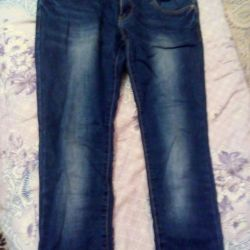 Sell new jeans