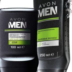 Erkekler Avon Seti