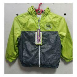 Jachetă elastică de 7 ani