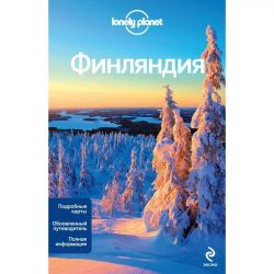 Best Book - Finland Travel Guide New
