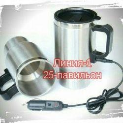 Heated Car Thermo Mug