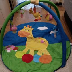 Children's developing rug.