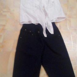 Παντελόνια και μπλούζα