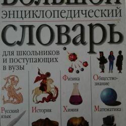 Büyük Ansiklopedik Sözlük