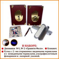 Blogs Gravity Falls 1 2 στα ρωσικά (αρχική)