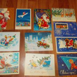 Cărți poștale ale URBULUI fericit de Anul Nou semnat și curat