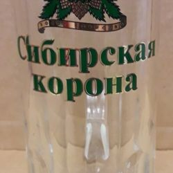 Canașă de sticlă de sticlă de bere