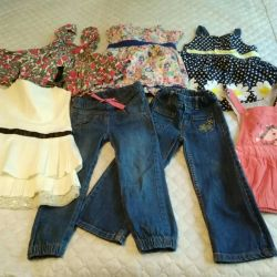 Things for girls